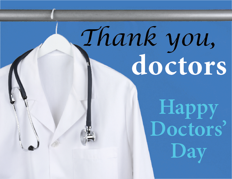 Doctors Day Flyer